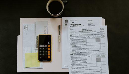 フリーランスが払う税金って、所得税と何?全部でいくら?