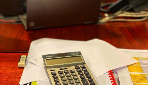 フリーランスは、収入いくらから税金を意識すべき?
